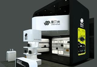 黑贝壳2011深圳礼品展