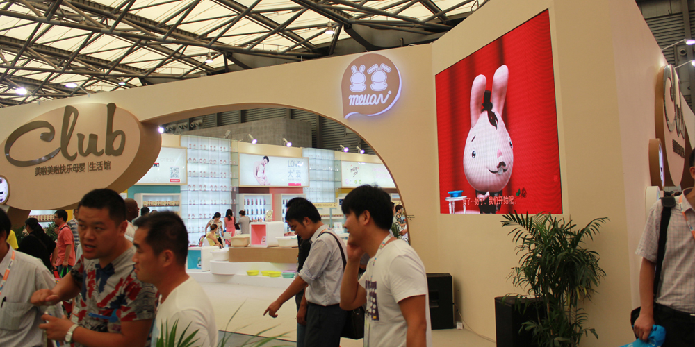 上海婴童展展台设计